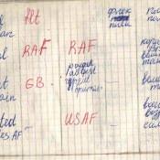 Радиограммы о вылете и прибытии -10