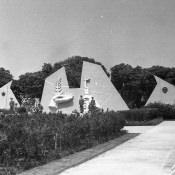 1987-11-07. Мемориал