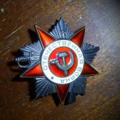 Орден «Великая Отечественая война» Кузьмина В.А.