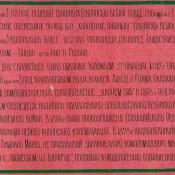 Текст 6. Историческая справка, лист 3