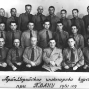 По окончании артиллерийских курсов, 1961