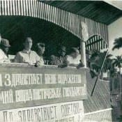 26 ноября 1963, смотр, передача техники кубинцам, фото 3
