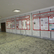 2020-02-23. Холл здания, где находится музей.