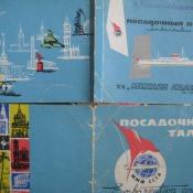 012. Посадочные талоны. Титулы. На Кубу в 1966 году - «Мария Ульянова», обратно в 1970 - «Михаил Калинин»