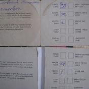 Посадочные талоны. Обороты. На Кубу в 1966 году - «Мария Ульянова», обратно в 1970 - «Михаил Калинин»