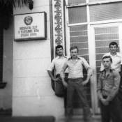 1978-1979, у Посольской школы, фото 1
