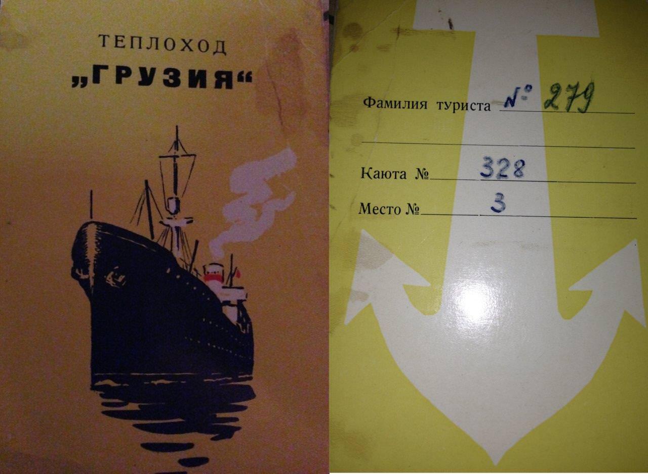 """Райтаровский Виктор. """"Турист"""" №279 (1962-1965 и не только)"""