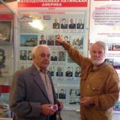 В Смоленском университете. Эмоциональная Встреча в Музее интернационалистов. С Григорием Павловичем Абрамовым после Кубы не виделись 53 года. Музей, уникальный в своем роде, создал он. Соратнику уже 88 лет.
