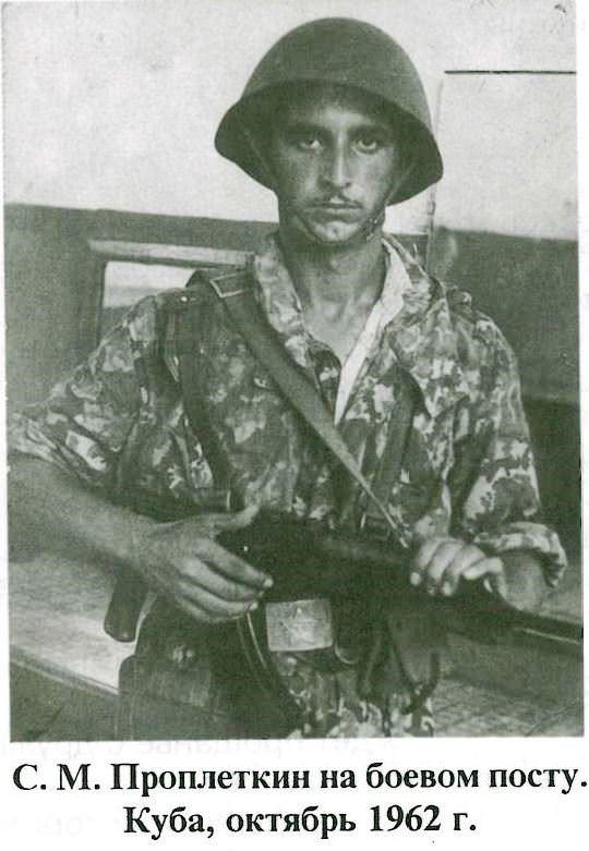 http://cubanos.ru/_data/gallery/foto097/sb121.jpg
