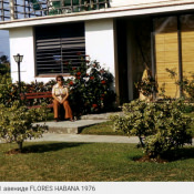 Коттедж на 1 авениде, Флорес, 1976