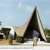 Кладбище Колон в Гаване, фото 10