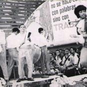 Новые карнавальные снимки 60-х годов