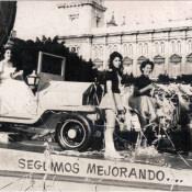 1964, фото 23