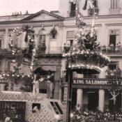1964, фото 36