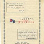 Памятка «Nuestra Bandera» («Наше знамя») Попова Геннадия Александровича