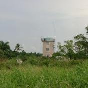 Башня первого отдела, фото 1