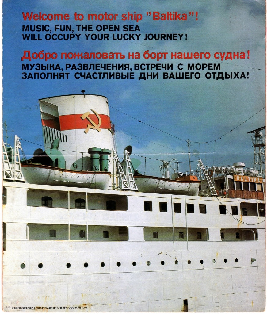 Буклет 1 «Балтика» Лист 8