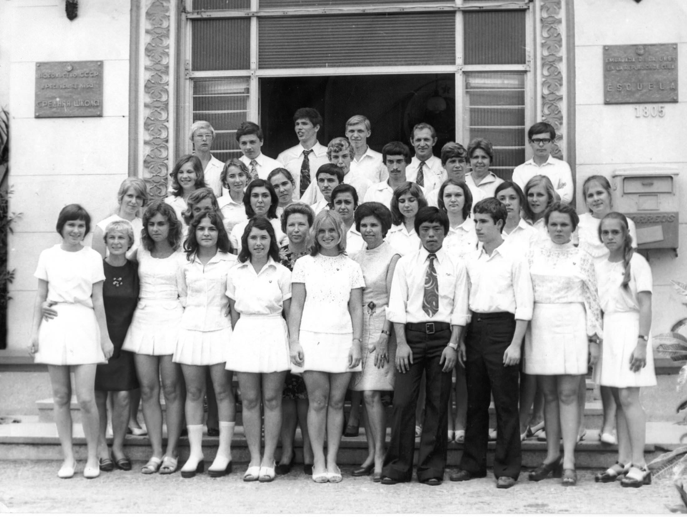 10 «А» 1974-1975 учебный год