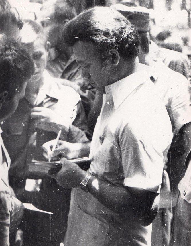 1978. И.Д. Кобзон