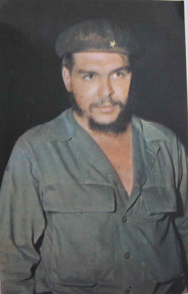 1965-1967. Открытка. Эрнесто Че Гевара