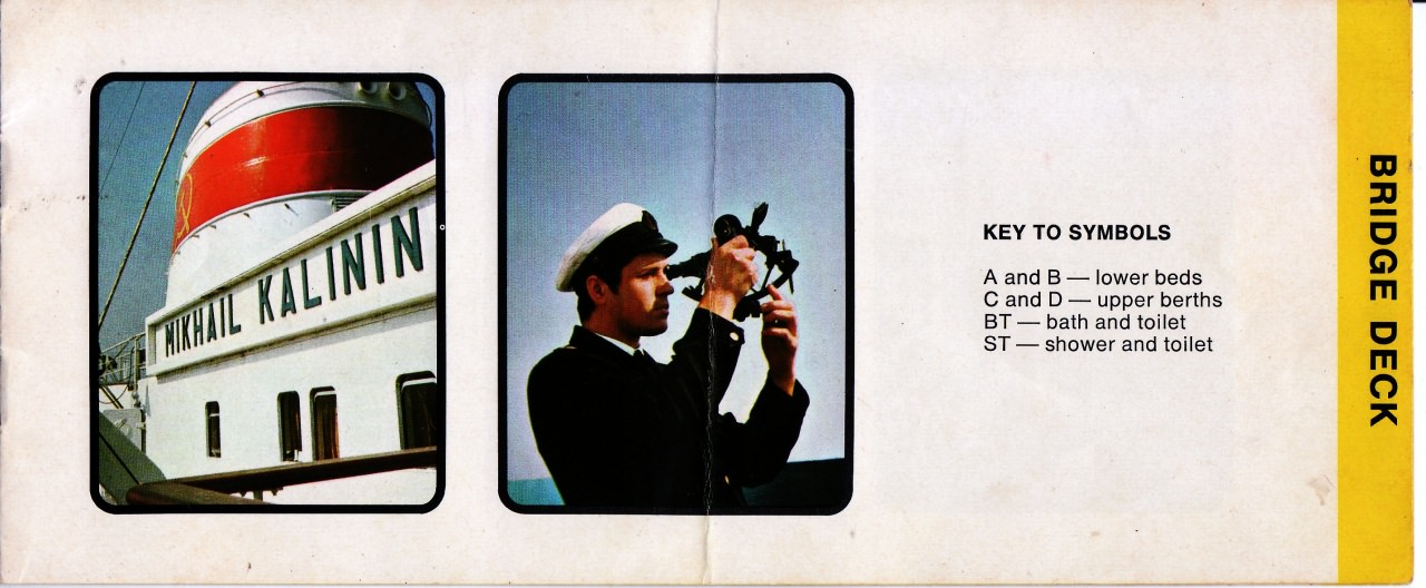 Буклет «Михаил Калинин». Лист 3