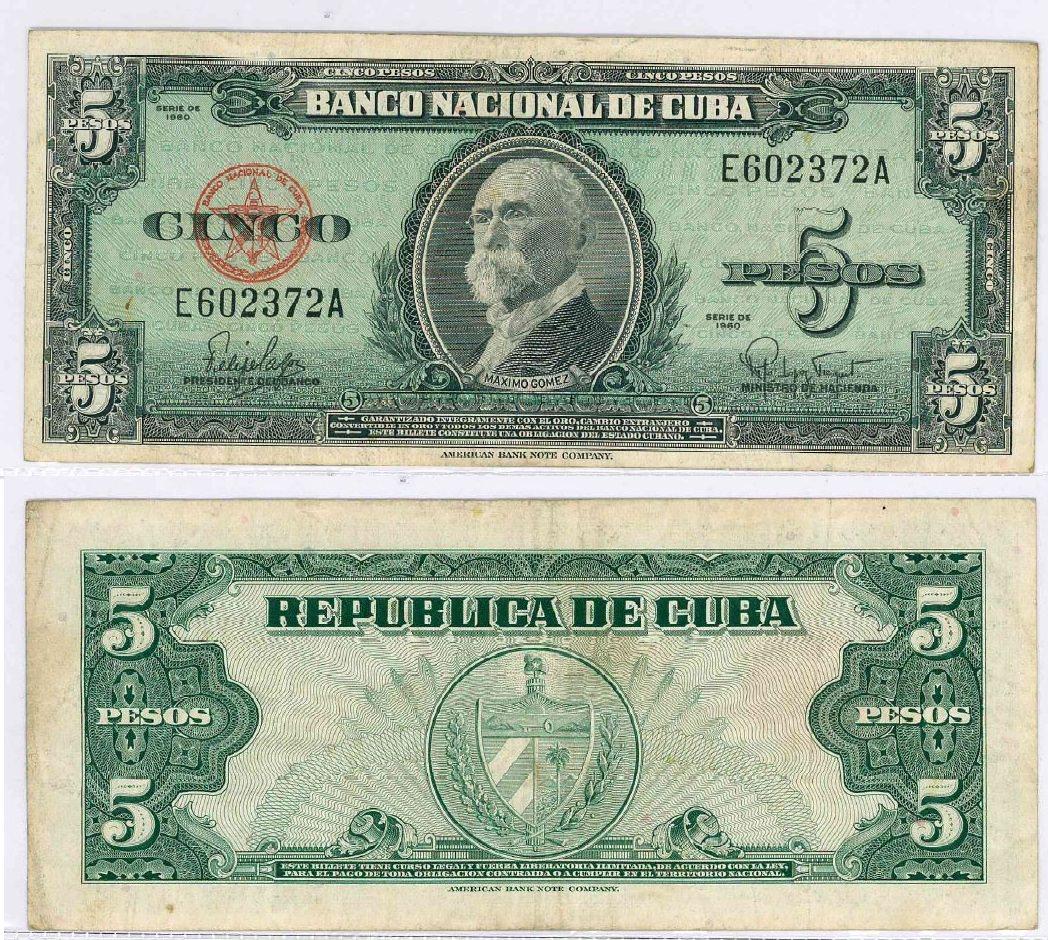 388. 5 песо 1960 года