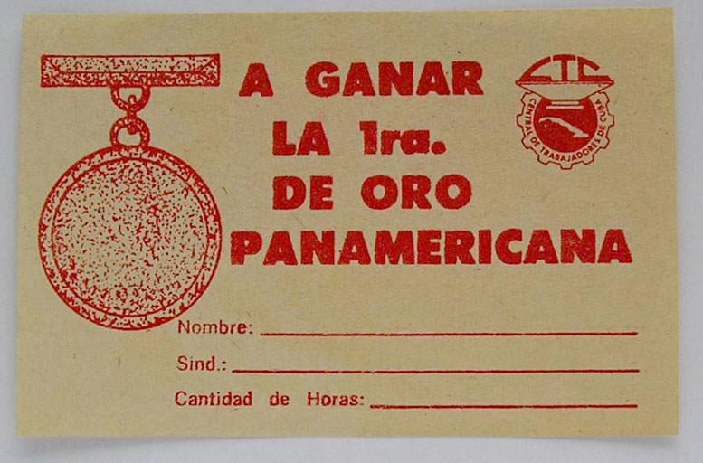 Бон за субботник на Панамериканских объектах (Вилла Панамерикана), 1991