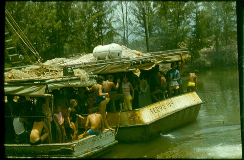 1980. «Барка», пассажиры.