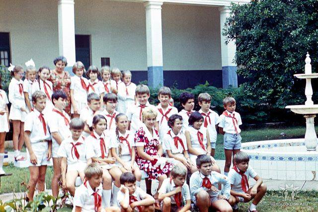 4 «В» 1976-1977 учебный год - 2