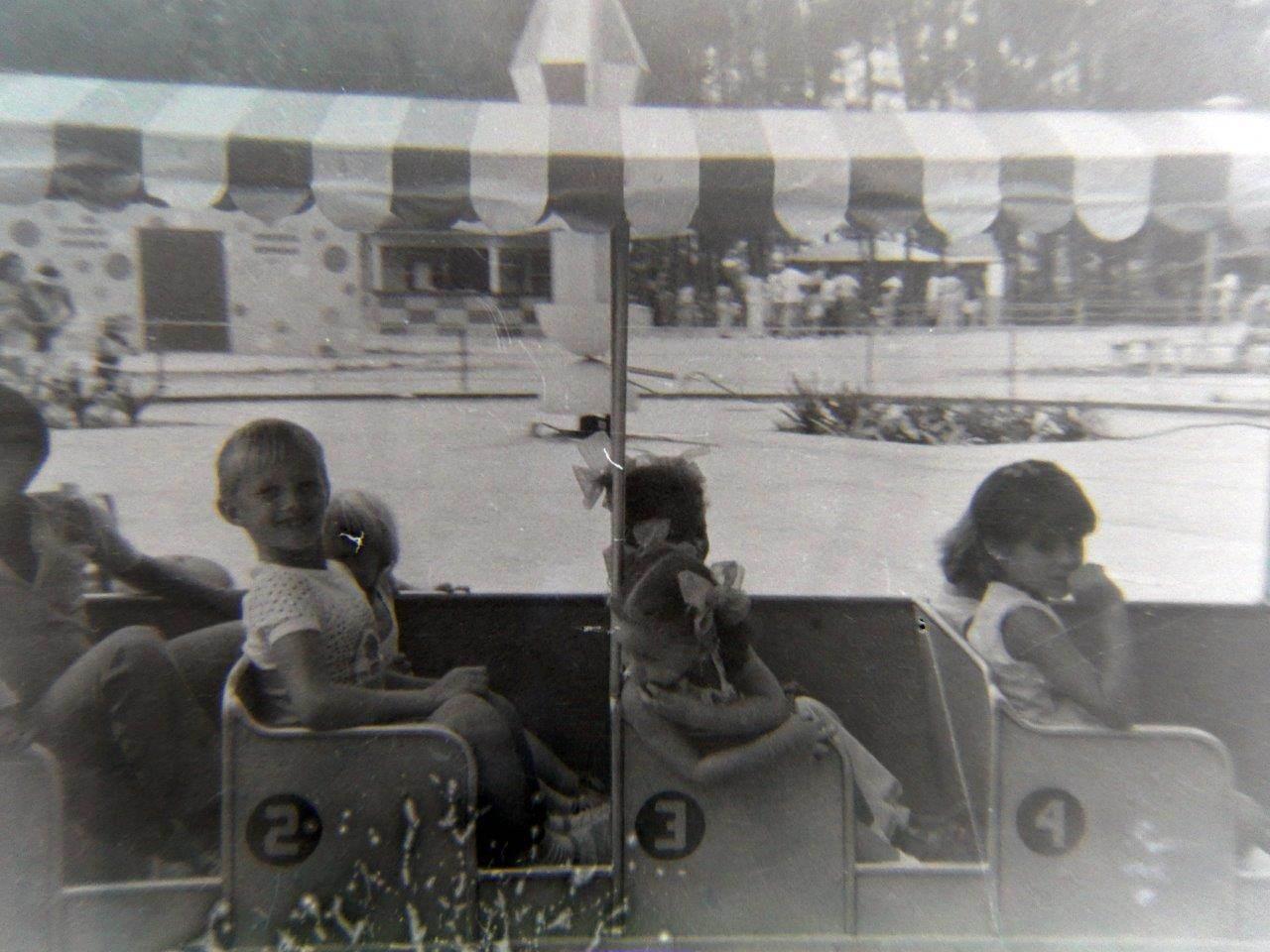133. Детский парк развлечений при въезде на 5 авениду