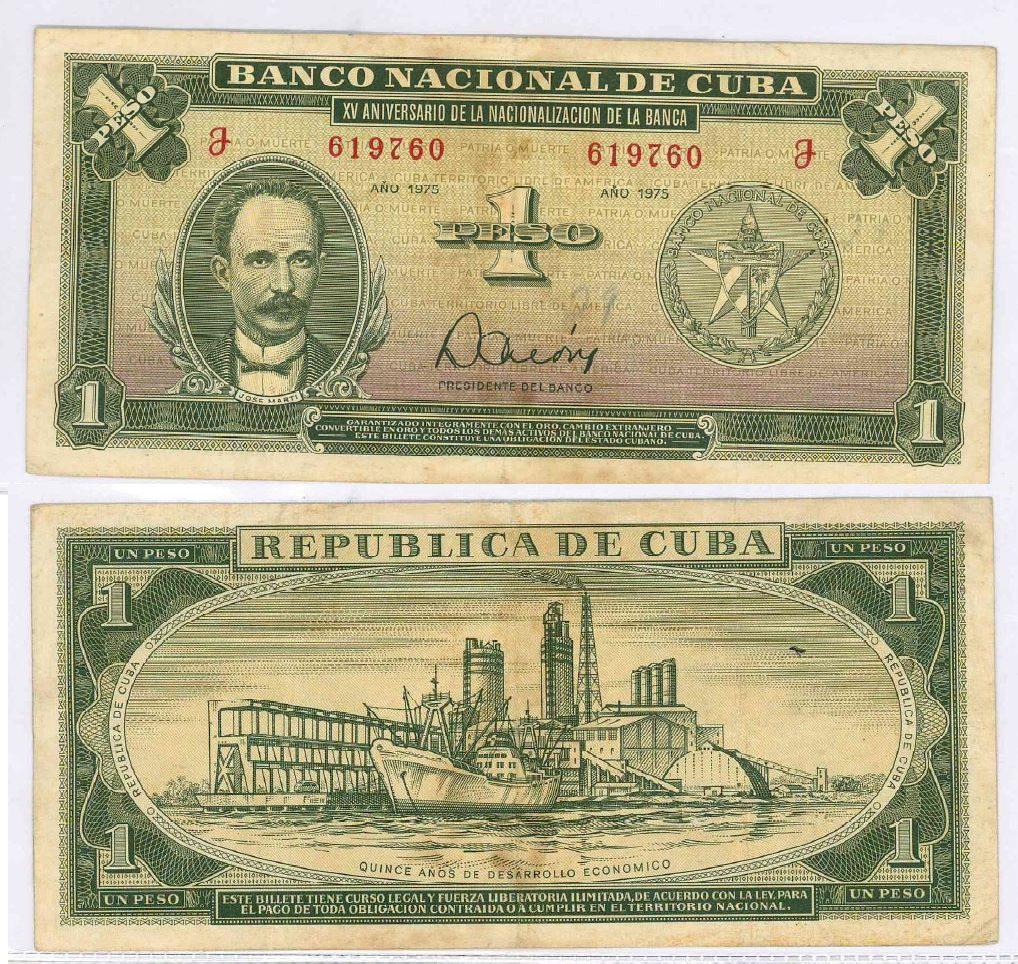 391. 1 песо 1975 года