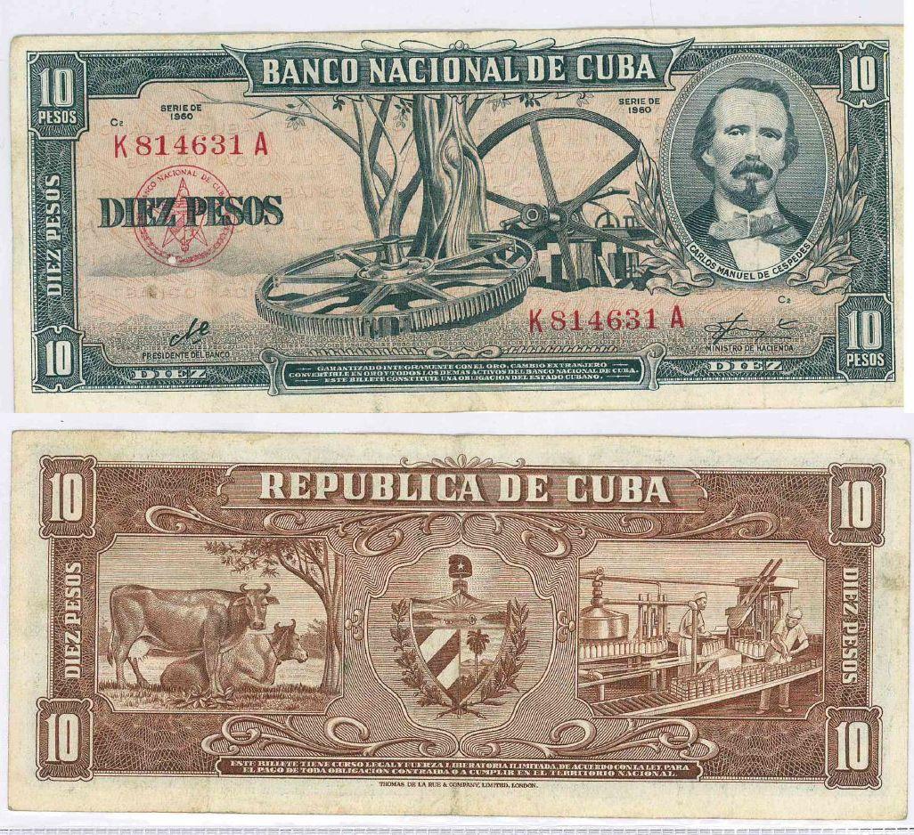 392. 10 песо 1960 года с подписью Че Гевары