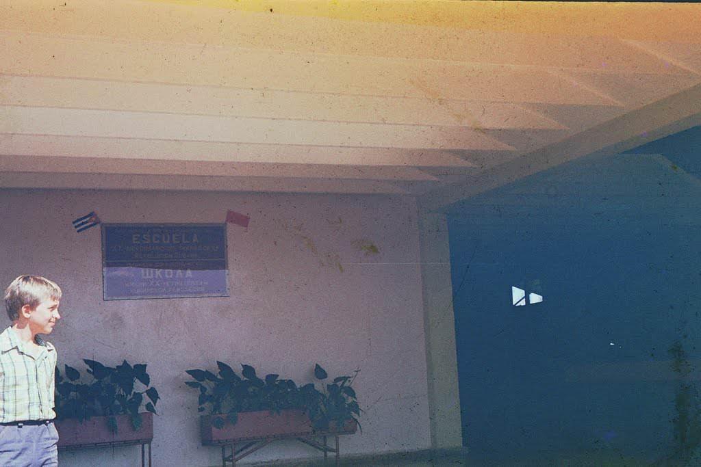 1982. Фото 01. Cuba82 у входа в школу Роло.