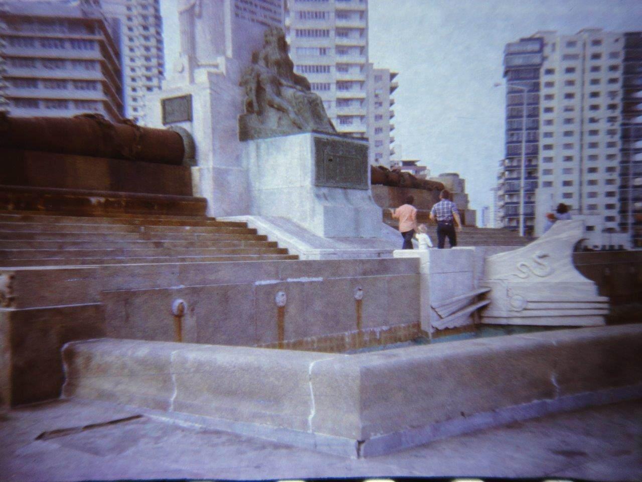 196. В Гаване