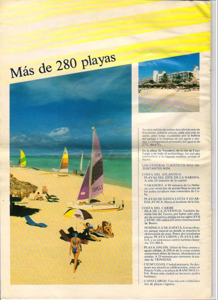 1990. Рекламный журнал. Лист 2