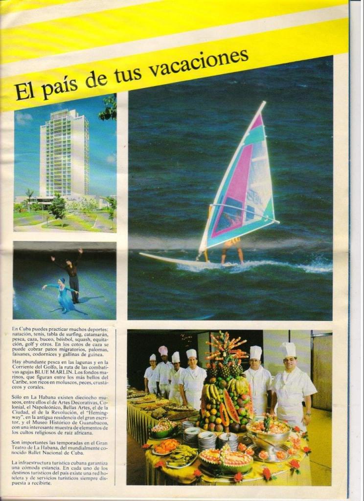 1990. Рекламный журнал. Лист 5