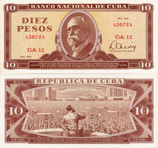 380. 1978 год. Купюра номиналом в 10 песо.
