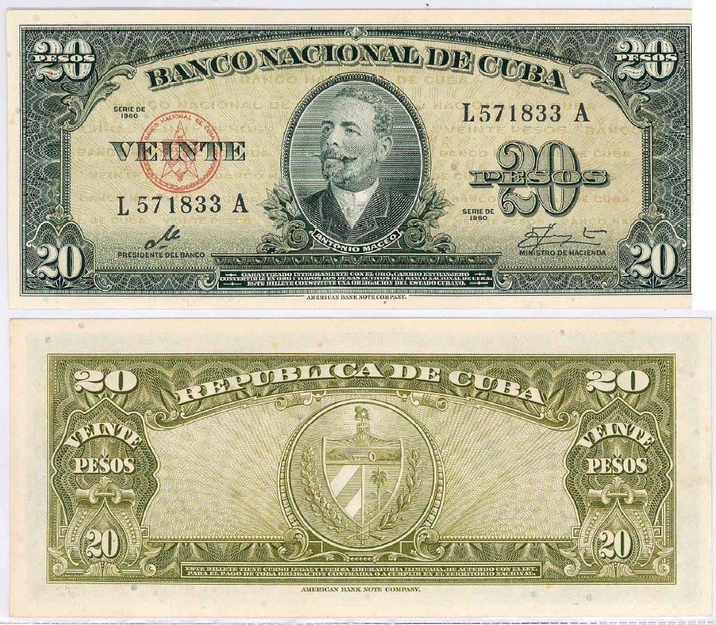 394. 20 песо 1960 года с подписью Че Гевары