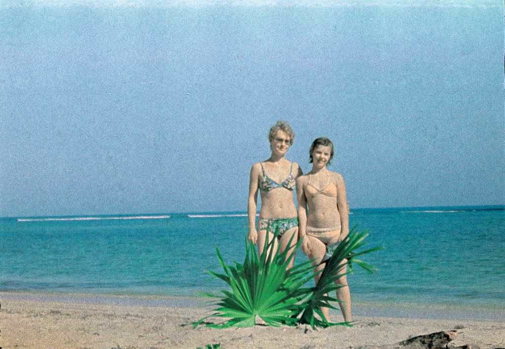 1985. На пляже.