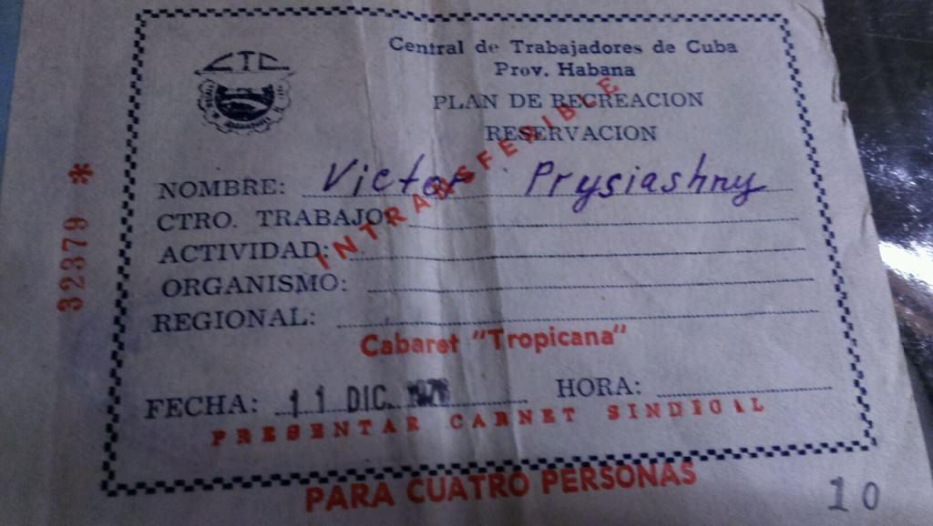 1976-12-11. Билет в кабаре «Тропикана»