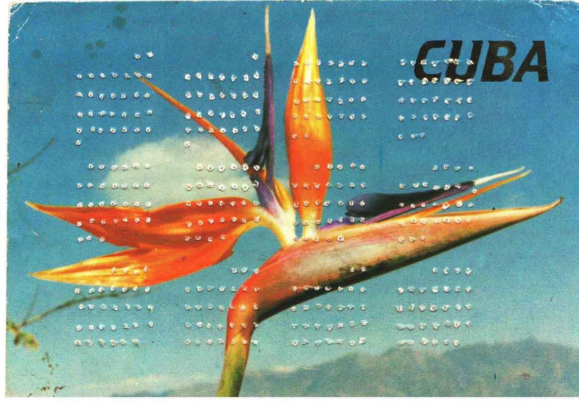 1991. Календарь. Оборотная сторона