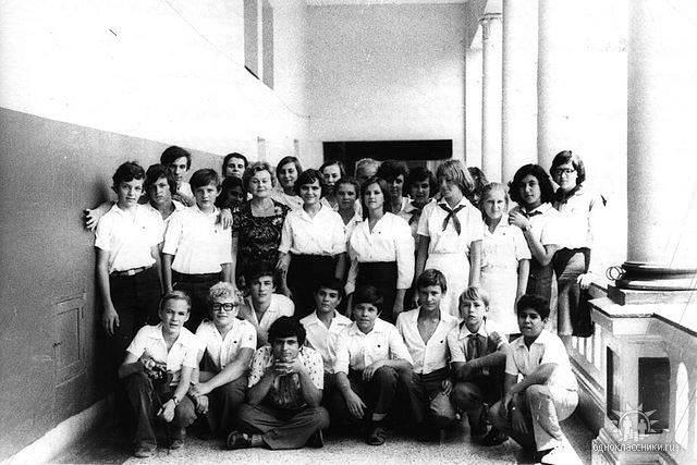 7 «А» 1978-1979 учебный год