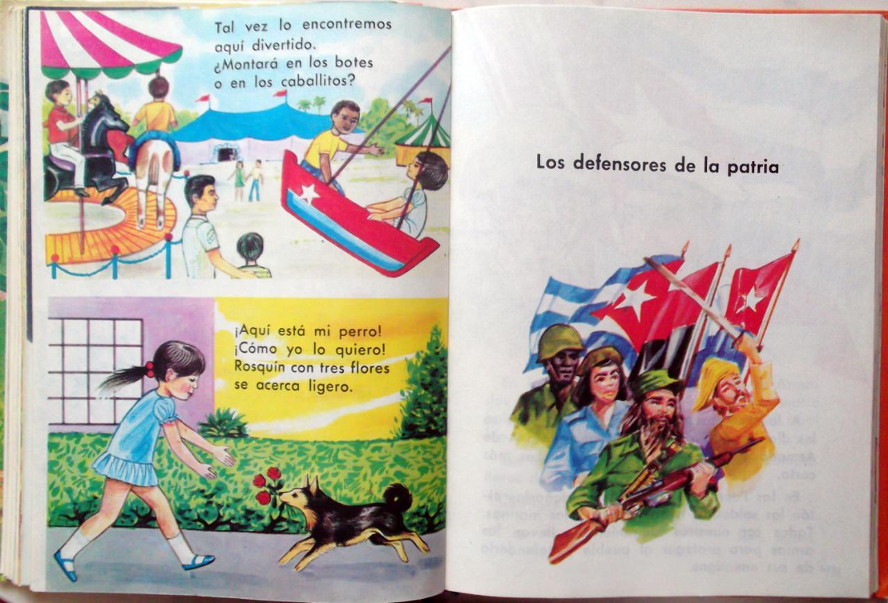 066. Страницы 132-133