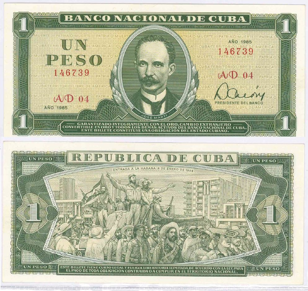 396. 1 песо 1985 года