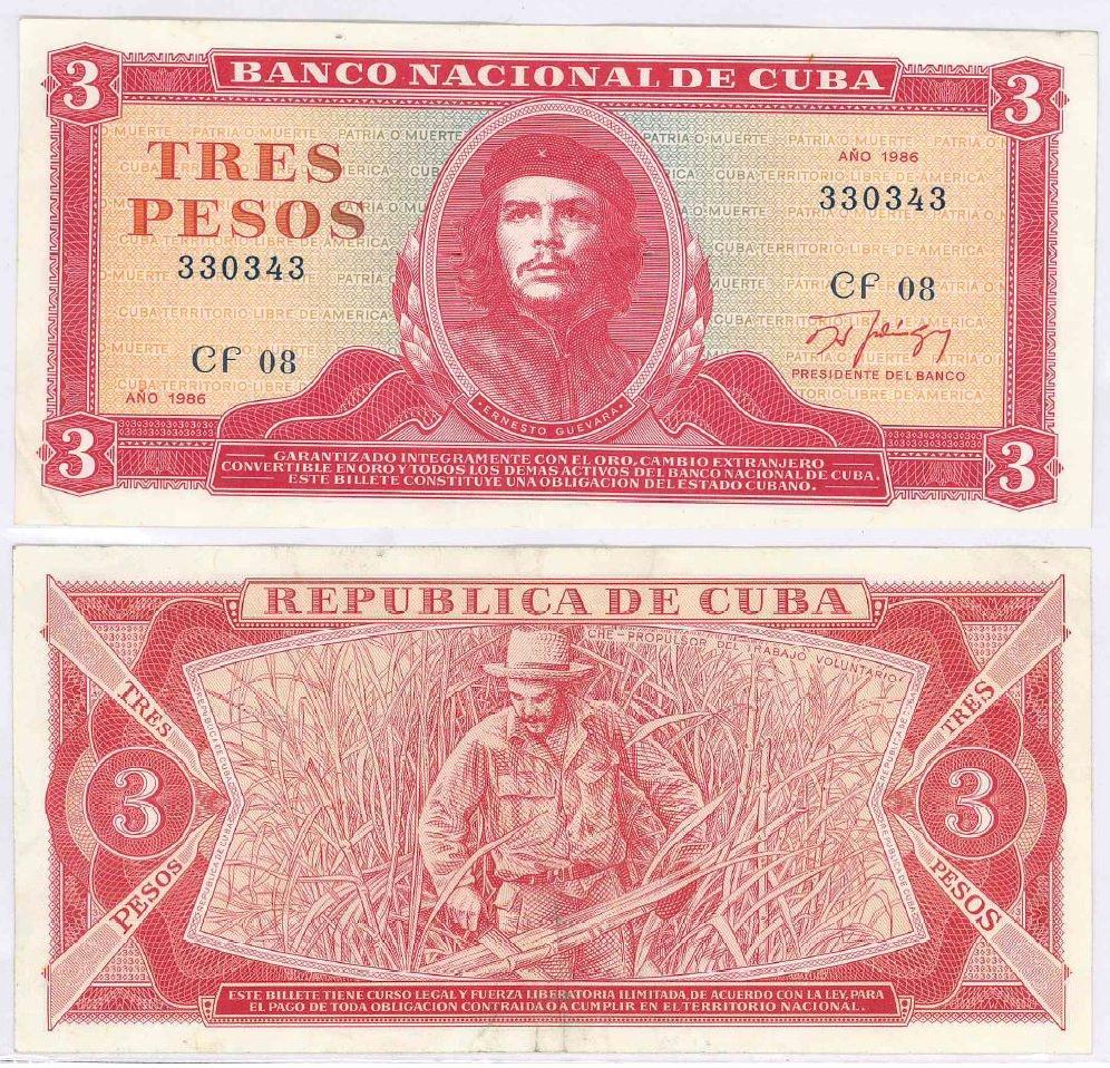 397. 3 песо 1986 года
