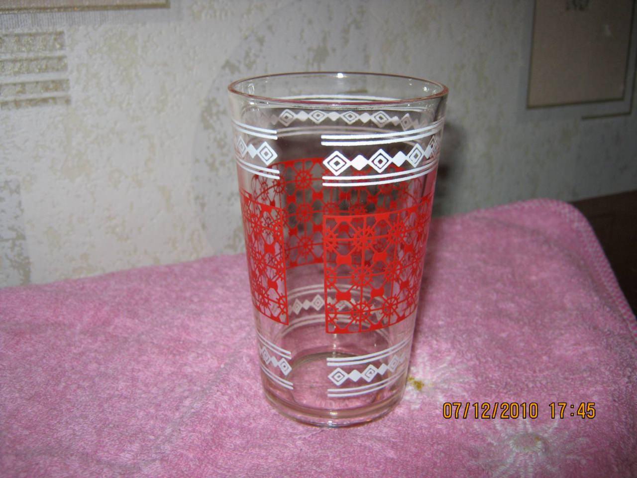 205. Кубинский стакан