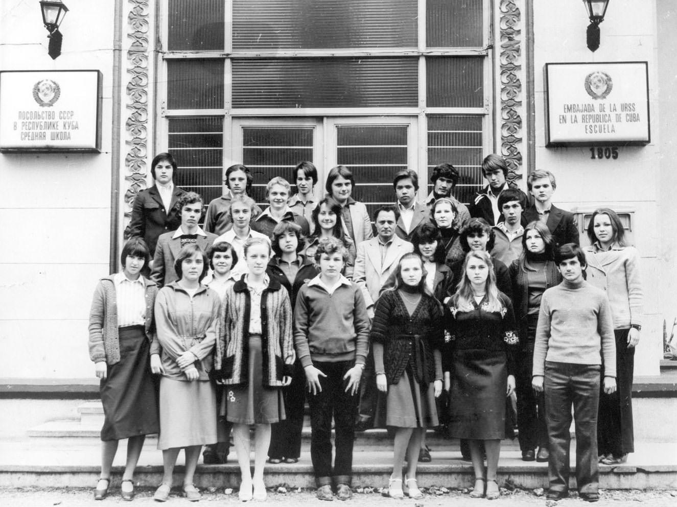 10 «В»  1979-1980  учебный год