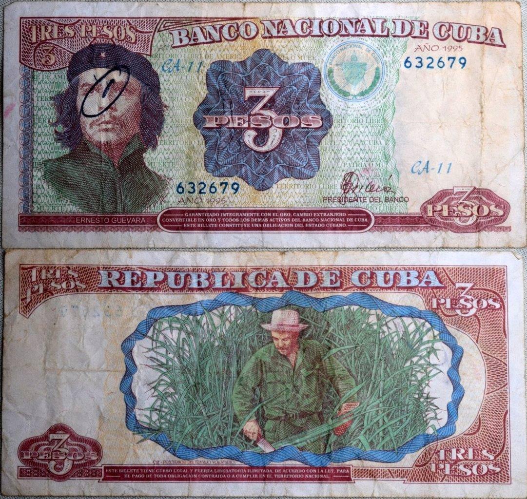 402. 3 песо 1995 года