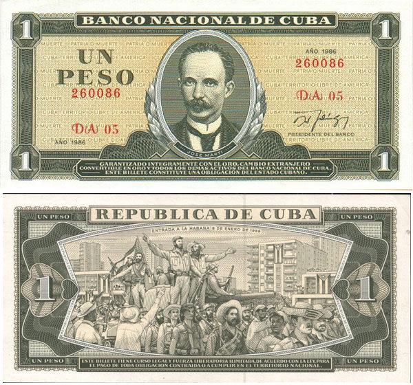 377. 1986 год. Купюра номиналом в 1 песо.