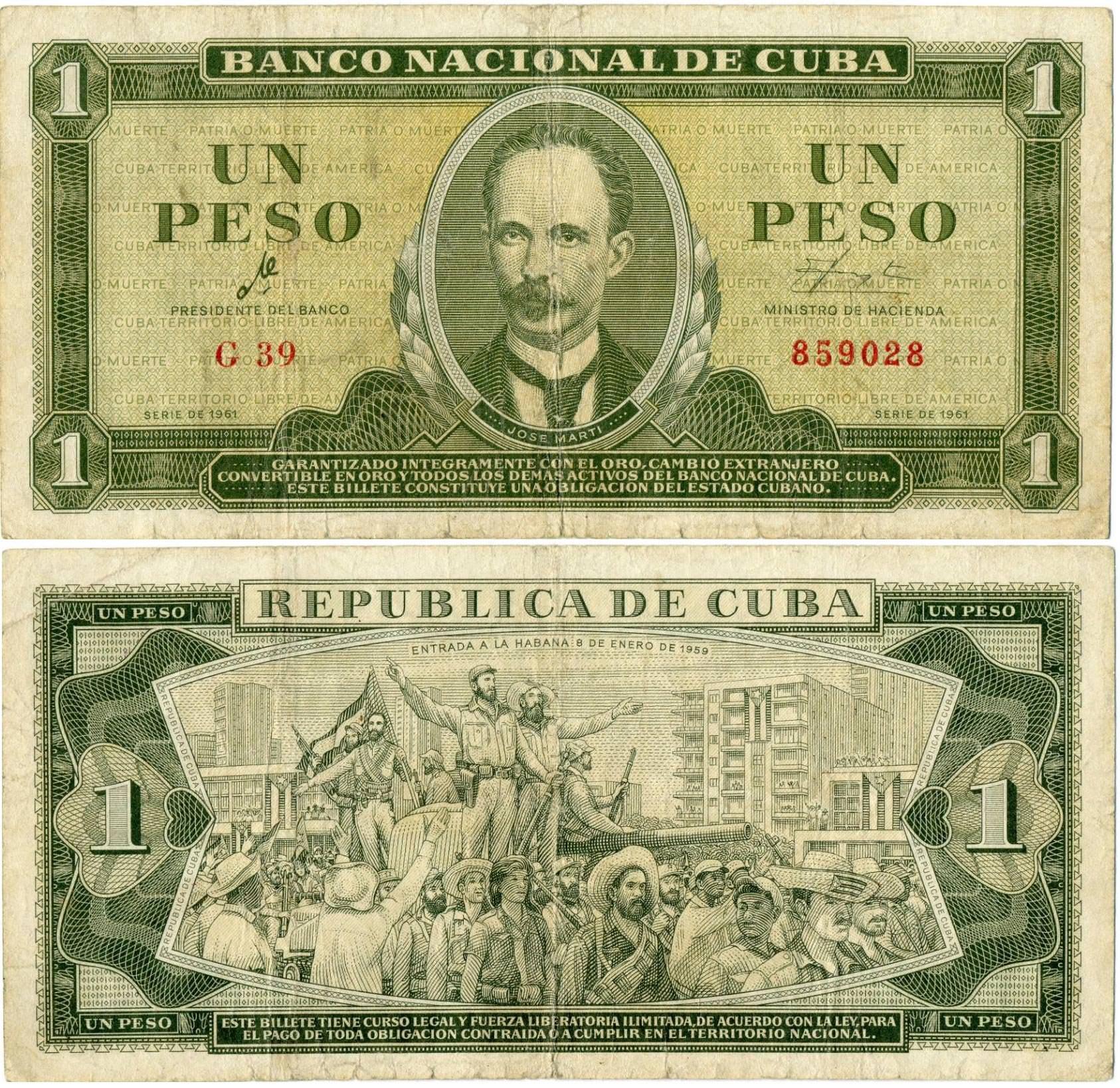 376. 1 песо 1962 года с подписью Че Гевары